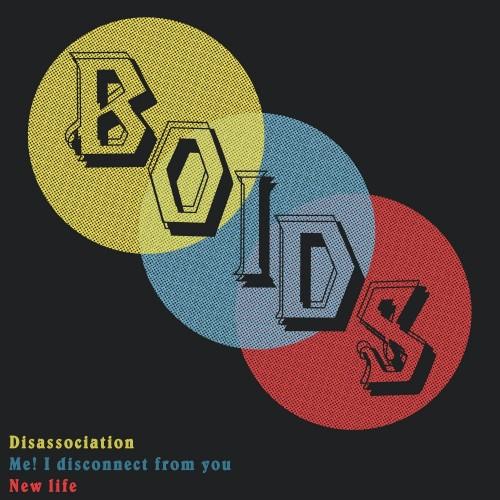Disassociation EP